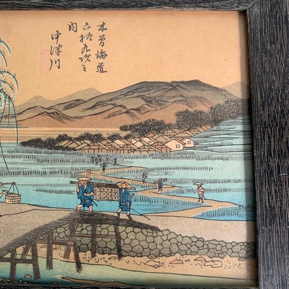 Vintage Other - Vintage Japanese Woodblock Print Art